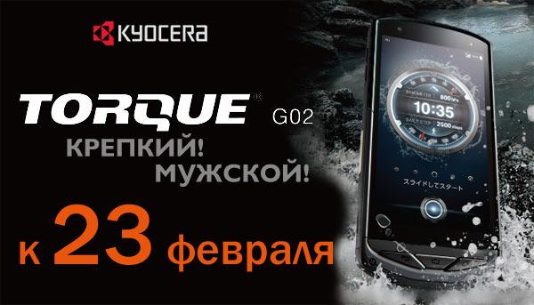 https://j-phone.ru/images/stories/unterban/1.jpg