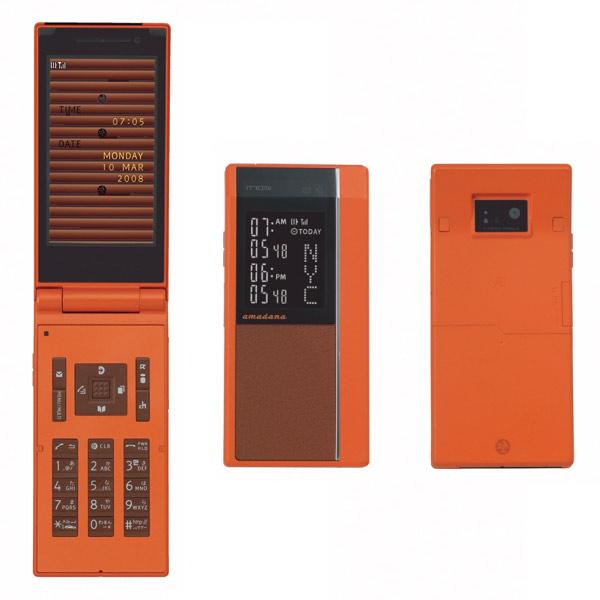 NEC Docomo N705i Amadana