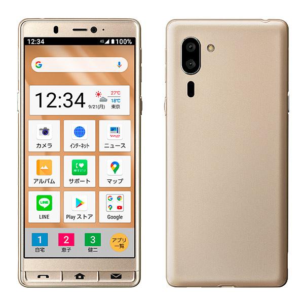 Sharp Easy Smartphone 5 A001SH