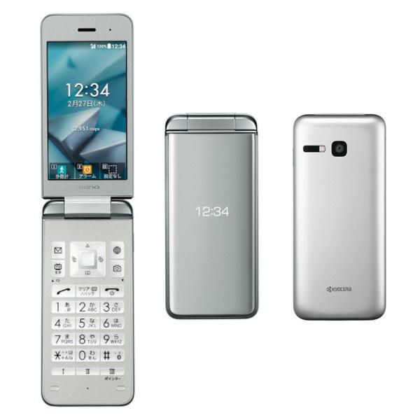Kyocera DIGNO Mobile 3