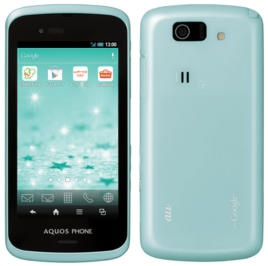 sharp isw15sh sl aquos phone