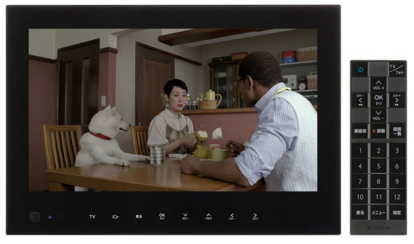 huawei softbank 202hw photovision tv