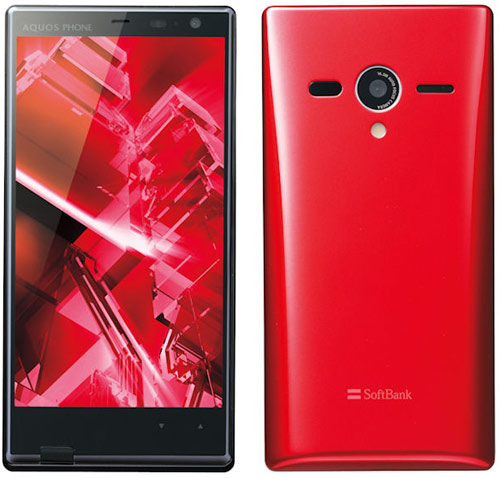 sharp softbank 203sh aquos phone xx