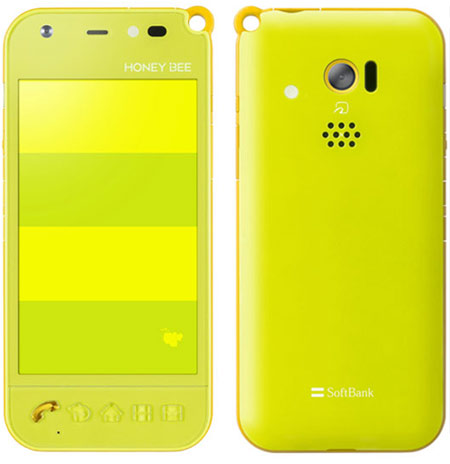 kyocera softbank 201k honey bee