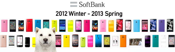 softbank winter collection 2012-2013