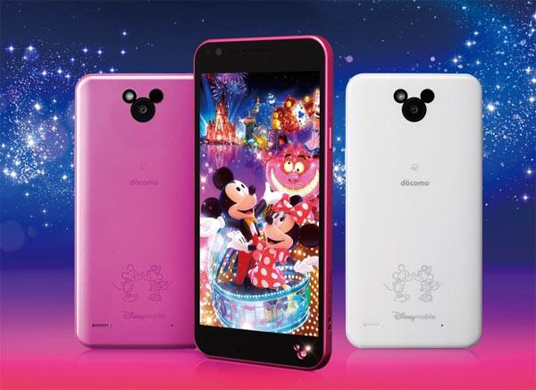LG Docomo DM-02H Disney Mobile