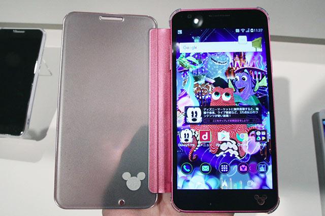LG Disney Mobile on Docomo DM-02H