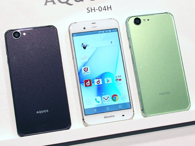 Sharp AQUOS SH-04H