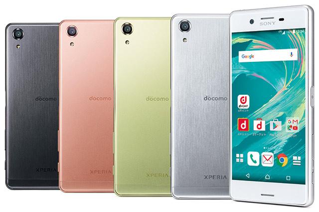 Японский смартфон Sony Xperia X Performance Docomo SO-04H поступит в продажу в Японии 24 июня