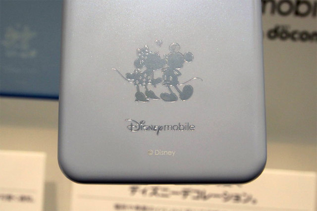 Японский IGZO смартфон Sharp Disney Mobile DM-01J