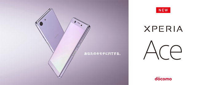 Sony XPERIA Ace SO-02L