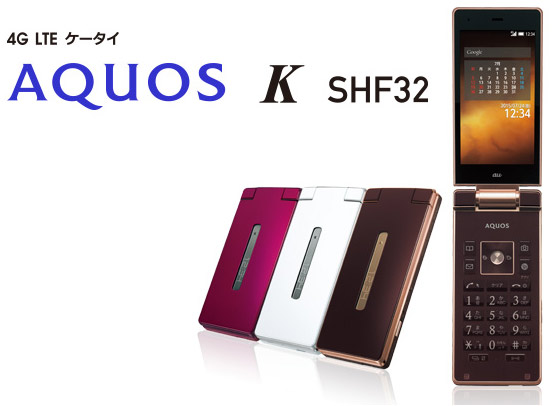Sharp Aquos K SHF32