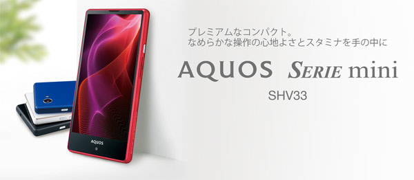 Sharp Aquos Serie mini SHV33