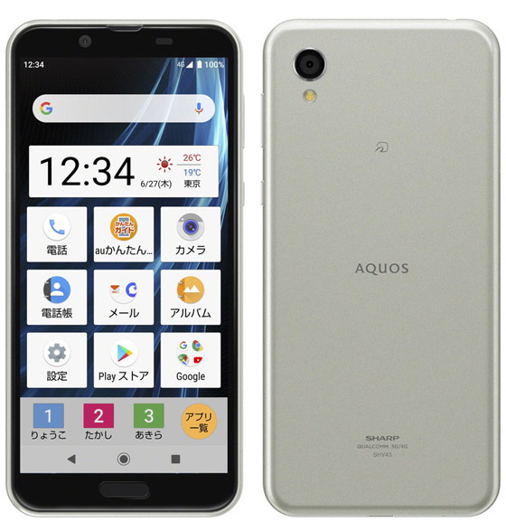 Sharp AQUOS Sense2 Simple