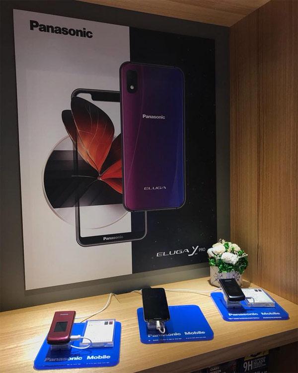 Panasonic ELUGA Y PRO - первый смартфон компании с монобровью
