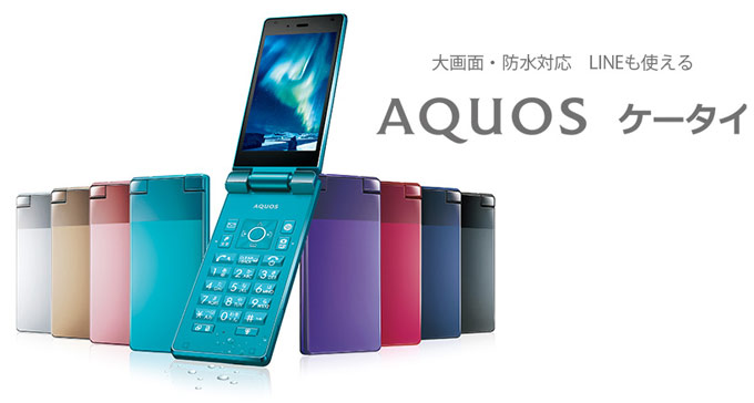 Sharp AQUOS K-tai 504SH