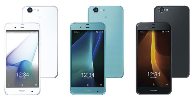 Softbank Sharp Aquos Xx3