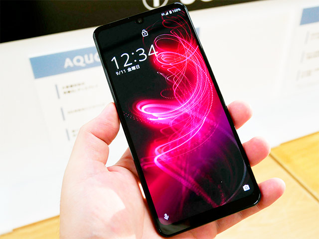 Sharp AQUOS zero5g basic